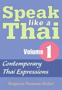 Speak like a Thai in Chiang Mai